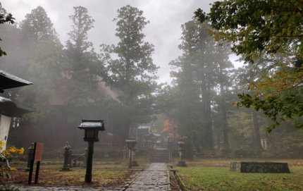Mist shrouds the top of Mt. Haguro of the Dewa Sanzan in Autumn