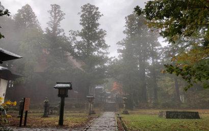 Mist shrouds the top of Mt. Haguro of the Dewa Sanzan in Autumn