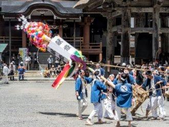 Dewa Sanzan Flower Festival on Mt. Haguro