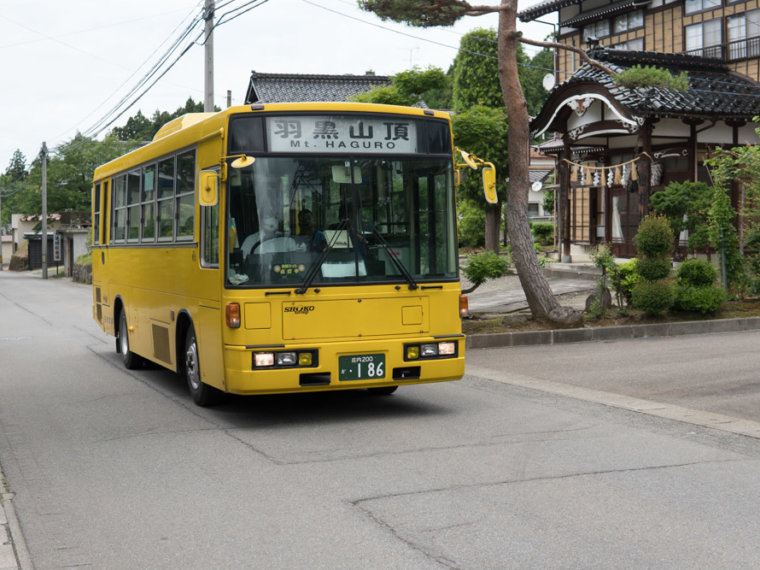 Bus to Mt. Haguro of the Dewa Sanzan near Dewa Sanzan Accommodation
