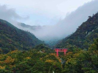 Mt. Yudono of the Dewa Sanzan