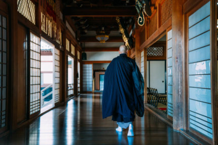 Zenpoji Temple Monastery in Tsuruoka Monk Ritual