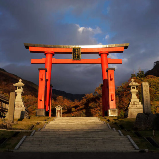 The Shrine Gates of Mt. Yudono of the Dewa Sanzan in the autumn